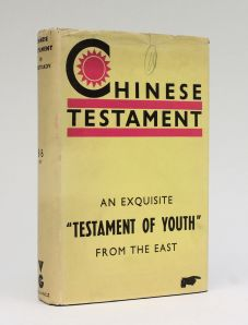 CHINESE TESTAMENT.
